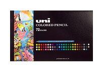 三菱 色鉛筆 ユニカラー72色 UC72C UC72(12000)