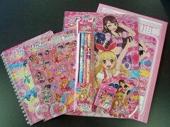 オシャレな女の子大注目のアイドルオーディションゲームのステーショナリーシリーズ第一弾!【S...
