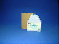 リサイクルトナーRICOH(リコー)IPSiOトナーカートリッジタイプ8000シアン【メーカー直送品:】