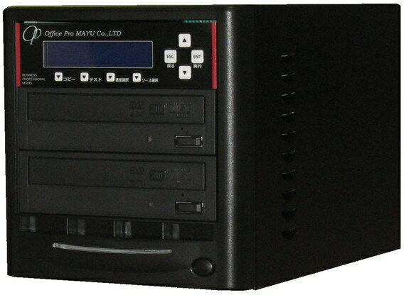 DVDデュプリケーター ハイエンドモデル(業務用) ビジネスPRO 1:1 デュプリケーター専用マルチドライブ搭載 DVD/CDコピー機画像
