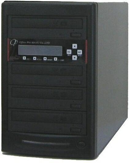 DVDデュプリケーター ハイエンドモデル(業務用)ビジネスPRO 1:3 デュプリケーター専用マルチドライブ搭載 DVD/CDコピー機画像