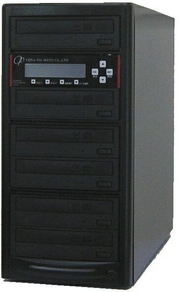 DVDデュプリケーター ハイエンドモデル(業務用) ビジネスPRO 1:5 デュプリケーター専用マルチドライブ搭載 DVD/CDコピー機画像