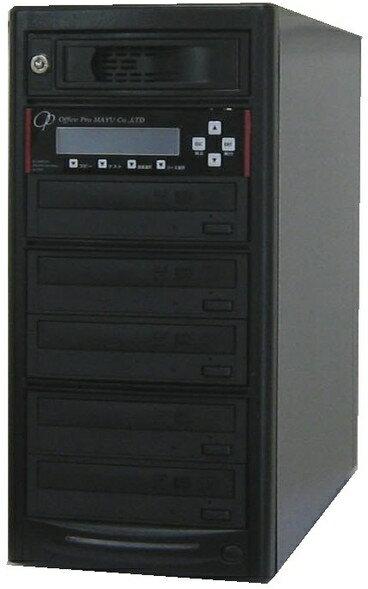 DVDデュプリケーター ハイエンドモデル(業務用) HDD搭載 ビジネスPRO 1:5 デュプリケーター専用マルチドライブ搭載 DVD/CDコピー機画像