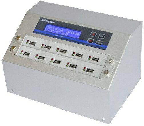 USBデュプリケーター JetCopier UBC-909H 1:9 USBコピー機:オフィスプロMAYU