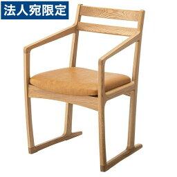 東谷 アームチェア オーク JPC-126OAK [ ダイニングチェア 椅子 いす イス ダイニング リビング ] 『送料無料(一部地域除く)』