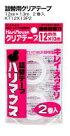 詰替用クリアテープ・ハリマウス2巻入りKT12X13P2【ハリマウス】