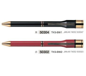 ネームペン TWIN ツインタイプ ボールペン TKS-BW1 黒 TKS-BW2 赤 【シャチハタ Shachihata】本体色・字体・インク色を選択して下さい