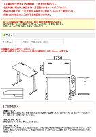 【送料無料】上下昇降デスクSwift(スイフト)デスクスムースフォルムエッジタイプインジケータ付きW(幅)1800・D(奥行き)8003S20CAMY【】