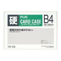 カードケース ハード PC-214 B4【プラス】
