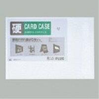カードケース ハード PC-201C A1【プラス】【代金引換不可】