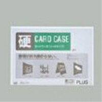 カードケース ハード PC-202C A2【プラス】
