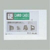 カードケース ハード PC-212C B2【プラス】