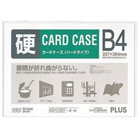 カードケース ハード PC-214C B4【プラス】