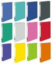 リングファイル<ER>PP表紙タイプ A4縦 内径22mm 170枚収容 フ-UR420N□【コクヨKOKUYO】12色から色をお選びください。