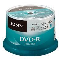 データ用DVD−R50枚スピンドル【SONY】50DMR47KLDP