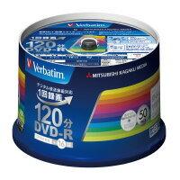 録画用DVD-R4.7GB 1-16倍速 50枚(スピンドルケース) IJP対応 VHR12JP50V3