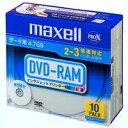 DVD−RAM DRM47PWBS1P10SA 10枚【日立マクセル】