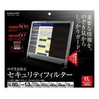 OAフィルター(のぞき見防止タイプ) 【コクヨKOKUYO】EVF-LPR17Nお買い得10個パック