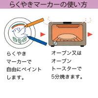【美濃粘土】絵付け用マグカップ絵付け用皿