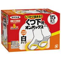 はるオンパックス靴下用 15足入/1箱【エステー】