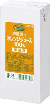 UCC濃縮還元100%オレンジジュース 1L×6本520517