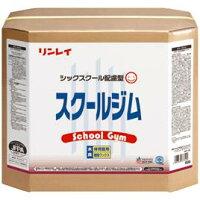 【リンレイ】床用樹脂ワックスオール1L573114