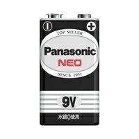 マンガン乾電池 ネオ黒 9V 6F22NB/1S【Panasonic】