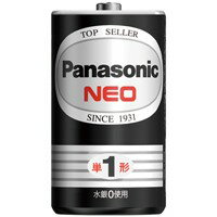 マンガン乾電池 ネオ黒 単1 R20PNB 2個【Panasonic】