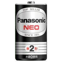 マンガン乾電池 ネオ黒 単2 R14PNB 2個【Panasonic】