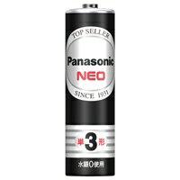マンガン乾電池 ネオ黒 単3 R6PNB 4個【Panasonic】
