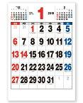 カレンダー <2019年版> 21 ジャンボサイズカレンダー NK-8190【新日本カレンダー】サイズ:770×520mm