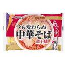 (代引き不可)(同梱不可)麺匠戸田久  今も変わらぬ中華そば 煮干味 スープ付 2食×10個セット