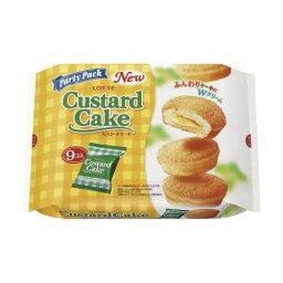 カスタードケーキ パーティーパック 9個9657【ロッテ】※軽減税率対象商品