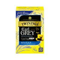 茶葉・ティーバッグ, 紅茶  20 012573