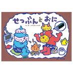 行事だいすき!(全6巻) ギョウジダイス【教育画劇】