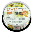 DVD−Rデータ用 20枚入り HDVDR47JNP20SN【磁気研究所】