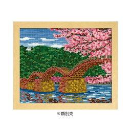 (同梱不可)オリムパス ししゅうキット 四季を彩る「日本の名所」桜と錦帯橋 7459(オフホワイト)