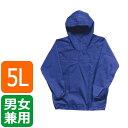 (同梱不可)カジメイク ナイロンヤッケ ブルー 5L 2203