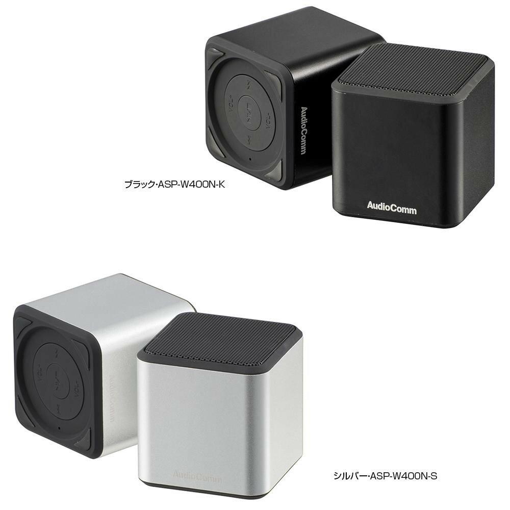 オーディオ, スピーカー OHM AudioComm W400
