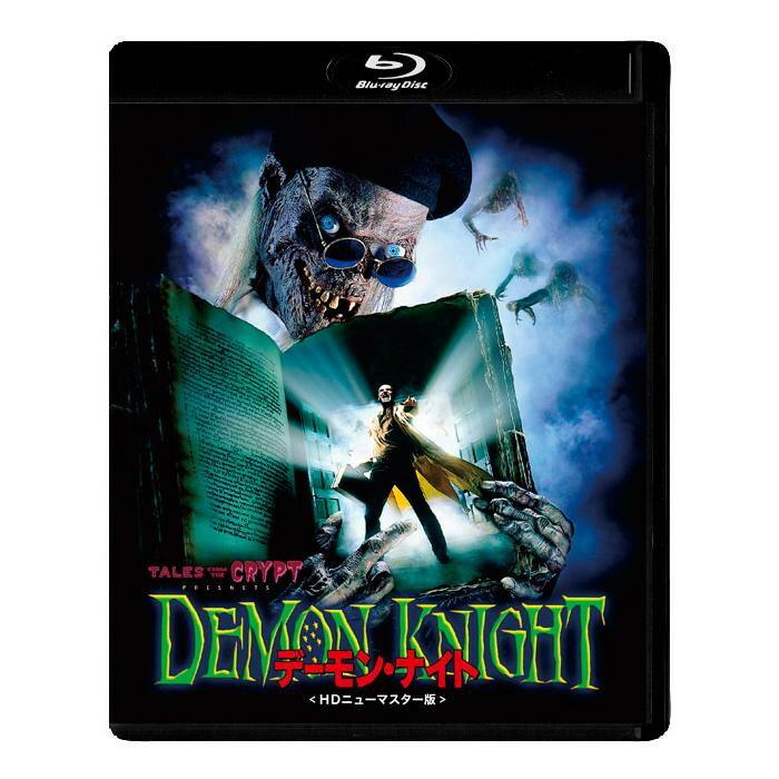 產品詳細資料,日本Yahoo代標 日本代購 日本批發-ibuy99 CD、DVD DVD (同梱不可)デーモン・ナイト HDニューマスター版 Blu-ray TCBD-0751