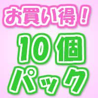 ソフトクリヤーケースチャック付B4・5個<iimo>【コクヨKOKUYO】EM-KUKESB4X5お買い得10個パック