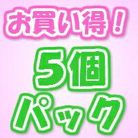 画用紙(4つ切り)379×539mmB判100枚入×5冊G33【オキナ】