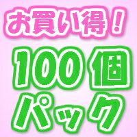 リングファイル<スリム>A5E・180枚【コクヨKOKUYO】フ-URF427Bお買い得100冊パック