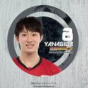 アクリル製バッジ 2017全日本男子バレーボール 〈柳田将洋 選手〉
