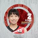 アクリル製バッジ 2017全日本女子バレーボール 〈古賀紗理那 選手〉