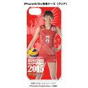2015全日本女子バレーボール/iPhone5/5sケース/スマートフォンケース[iPhone5/5s]PC 2015全日本...