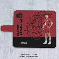 手帳型スマホケース[5インチタイプ]2017全日本男子バレーボール〈柳田将洋選手〉