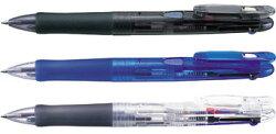 【ゼブラ】クリップ-オンG<3色ボールペン>_B3A3-C_B3A3-BK_B3A3-BL