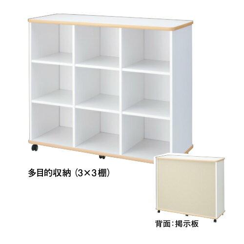 【PLUS】多目的収納(3×3棚)(収納E5)OE-105PC-T<W1200×D480×H1050mm> (学校、教育施設向け)【プラス】 10P03Sep16:オフィスマーケット