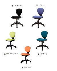 【JOINTEX】事務用チェアC301J<布張り:ブラック・グリーン・ブルー・ライトグリーン・オレンジ>(ジョインテックス)
